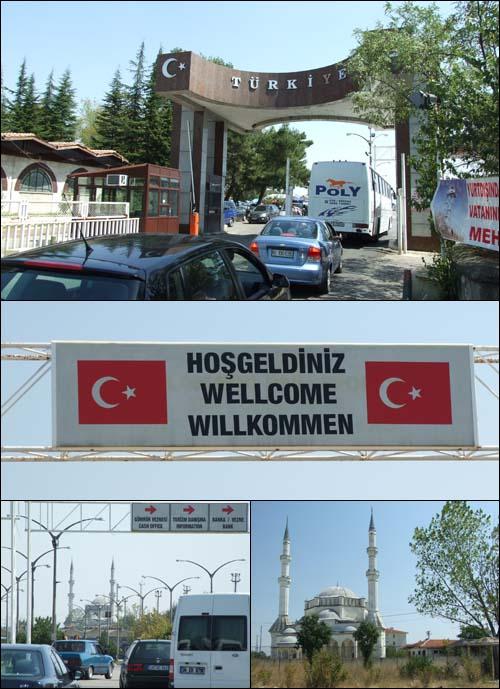 20070826-turkey01.jpg